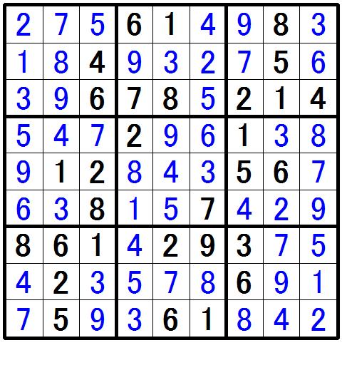 ナンプレ中級問題10の解答