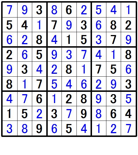 ナンプレ初級問題10の解答