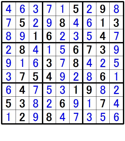 ナンプレ上級問題9の解答
