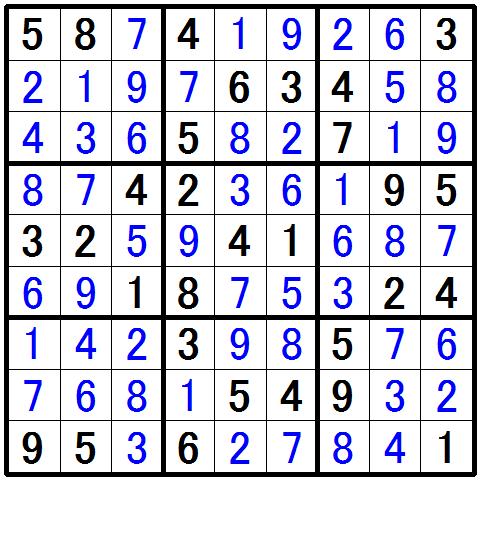 ナンプレ上級問題10の解答