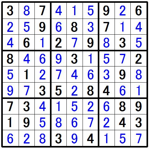 ナンプレ中級問題11の解答
