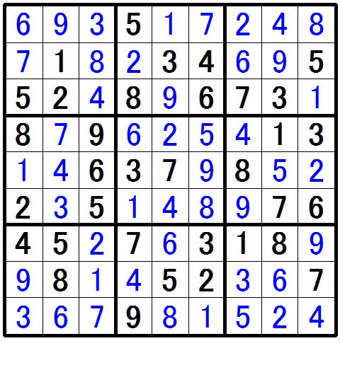 ナンプレ初級問題11の解答